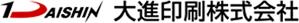 大進印刷株式会社 Logo